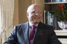 کورونا بحران کے باعث برطانیہ کی امیر ترین پاکستانی کاروباری شخصت کو ..