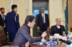 وزیراعظم نے سی پیک منصوبوں کو جلد مکمل کرنے کی ہدایت کردی
