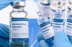 چینی کمپنی سائنو فارم کی پاکستان کو کورونا ویکسین کی 2 کروڑ خوراکوں ..