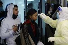 سعودی عرب میں کرونا وائرس کے مریض کی ویڈیو وائرل ہو گئی