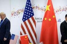 امریکی صدر نے چین پر نئے ٹیرف عائد کرنے کی دھمکی دے دیدی