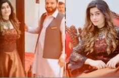 پشتو گلوکارہ نے وزیراعلیٰ ہاؤس میں ٹک ٹا ک ویڈیو بنانے پر وضاحتی بیان ..