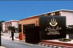 علامہ اقبال اوپن یونیورسٹی کی طرف سے داخلے بھجوانے کی تاریخ میں 5 جون ..