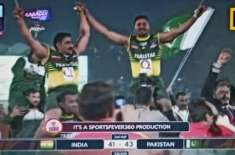 Pakistan beat India in Kabaddi World Cup final