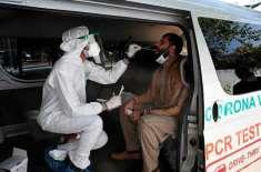 کورونا وباء نے پاکستان میں مزید 137 افراد کی جان لے لی