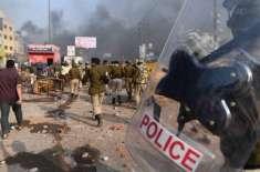بھارت میں مساجد کی بے حرمتی اور مسلمانوں پر تشدد کیخلاف پنجاب اسمبلی ..