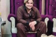 ترک اداکار اینگن التان سے فراڈ کرنے والے ملزم کاشف ضمیر کی ضمانت خارج ..