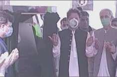 وزیراعظم عمران خان نے بی آر ٹی کا افتتاح کردیا