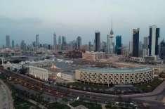 کویت میں ویزوں کی فروخت میں ملوث فرضی کمپنیوں کی شامت آ گئی