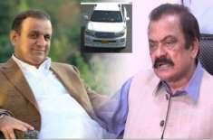 راناثںاء اللہ کے زیر استعال گاڑی علیم خان کے نام نکل آئی