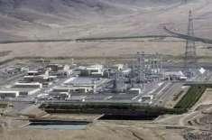 ایران رواں ہفتے جوہری معاہدے پر مذاکرات کا دوبارہ آغاز کرے گا