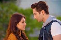 ڈرامہ سیریل 'مہر پوش' کی پہلی قسط پیش کر دی گئی