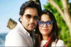 ہمایوں سعید کا شادی کی سالگرہ پر بیوی کے نام محبت بھرا پیغام