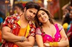 بالی وڈ فلم'قلی نمبر 1' کی انتہائی کم ریٹنگ