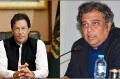 وزیر اعظم سے وفاقی وزیر علی زیدی کی ملاقات ،پورٹس کی مجموعی صورتحال ..