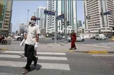 متحدہ عرب امارات میں لاک ڈاؤن کی خلاف ورزی کرنے والوں کو ملک بدر کرنے ..