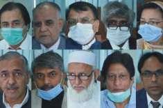زرعی یونیورسٹی فیصل آباد، وزیر اعظم الیکٹرک وہییل چیئر سکیم کے تحت ..