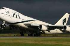 'پی آئی اے کی پروازوں پر پابندی برقرار رہے گی' یورپی یونین کا اعلان