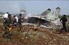 بھارتی فضائیہ کا طیارہ گر کر تباہ