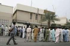 دبئی میں پاکستانی قونصل خانے کی جانب سے پاکستانیوں کیلئے مفت راشن کی ..