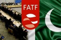فیٹف اجلاس میں سعودی عرب ، ملائیشیا کی پاکستان کے آن سائٹ وزٹ کی مخالفت ..