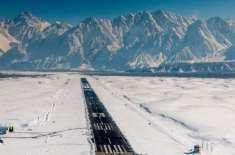 حکومت کا اسکردو میں بین الاقوامی ائیرپورٹ تعمیر کرنے کا اعلان