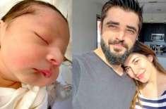 حمزہ علی عباسی کی بیٹے کیساتھ تصویر سوشل میڈیا پروائرل