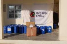 چائناپاورحب جنریشن کمپنی کی جانب سے کرونا وائرس سے بچاؤ کیلئے امداد ..