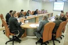 یوسی پی فیکلٹی آف میڈیا اینڈ کمیونی کیشن اسٹڈیز کے بورڈ آف فیکلٹی ..