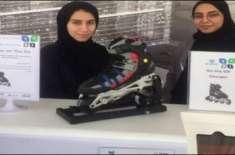 اماراتی طالبات نے ٹیکنالوجی کے میدان میں انوکھا کارنامہ کر دکھایا