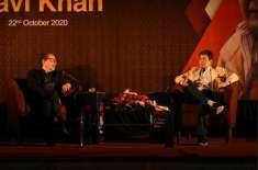 کراچی آرٹس کونسل کی جانب سے معروف اداکار قوی خان کو خراجِ تحسین پیش ..