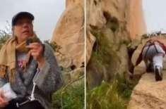 بزرگ سعودی خاتون نے اُونچی چوٹی سر کر کے سب کو حیران کر دیا