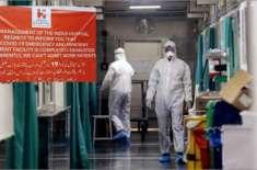 ہم مزید مریضوں کو داخل کرنے سے قاصر ہیں، انڈس ہسپتال انتظامیہ نے نوٹس ..