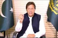 وزیر اعظم عمران خان ایک روزہ دورہ پر کوئٹہ روانہ ہوگئے