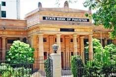 اسٹیٹ بینک نے آئندہ دو ماہ کیلئے مانیٹری پالیسی کا اعلان کردیا