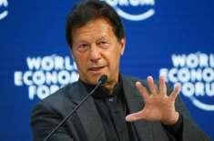 وزیر اعظم عمران خان ڈیووس سے واپس پاکستان پہنچ گئے