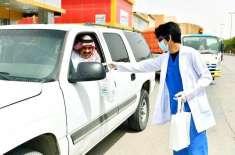 سعودی عرب میں24گھنٹے کے دوران کروناکی237نئے کیس ریکارڈ