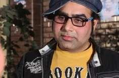 ایکسیوز می' فیم ماڈل، ایکٹر وسیم حسن شیخ سٹ کام ''سالا صاحب'' بنائیں ..