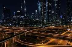 متحدہ عرب امارات میں نافذ کرفیو کی مدت میں مزید اضافہ کر دیا گیا