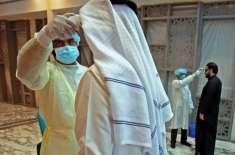 کورونا وائرس کیخلاف جنگ میں قطر سب ممالک کیلئے مثال بن گیا