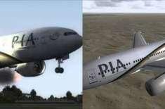 طیارے نے بغیر پہیے کٴْھلے لینڈ کیا پھر ٹیک آف کیوں کرلیا تحقیقات جاری