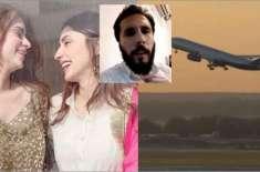 عظمیٰ خان اور ان کی بہن پاکستان میں ہی ہیں، انہوں نے کوئی صلح نہیں کی، ..