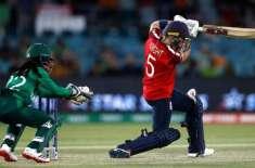 آئی سی سی ویمنز ٹی ٹونٹی ورلڈکپ ، انگلینڈ نے پاکستان کو 42رنز سے شکست ..