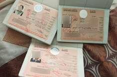متحدہ عرب امارات میں آئندہ تین ماہ کے لیے رہائشی ویزے کی تجدید مفت میں ..