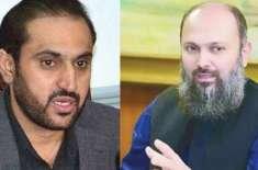 سپیکربلوچستان اسمبلی کا وزیراعلیٰ بلوچستان کے خلاف تحریک عدم اعتماد ..