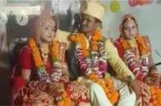 دو بہنوں کی ایک ہی شخص کے ساتھ شادی