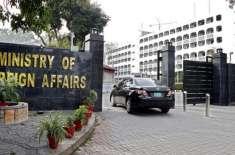 ترجمان دفتر خارجہ نے پاکستان اور امریکا کے مابین معاہدے کی خبر کی تردید ..