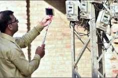 لیسکو نے بجلی کی میٹر ریڈنگ روک دی