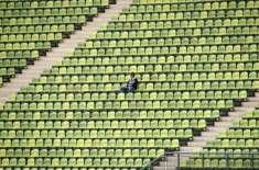جاپانی شخص نے   تنہا بیس بال  میچ دیکھنے کے لیے 1873 نشتیں مخصوص کرا کر ..
