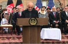 امریکا اورافغان حکومت کا مستقبل میں تعاون جاری رکھنےکا معاہدہ ہوگیا